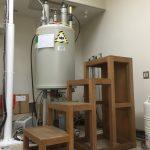 固体核磁気共鳴装置 (NMR, AVANCE DSX300WB)